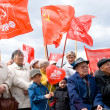 Royalty-Free Stock Photo: Communist demonstration