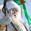 White Old Man (buryat mongolian Santa) - Stock Photo