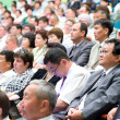 Stock Photo: Baikal educational forum