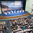 Baikal educational forum - Stock Photo