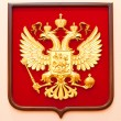 Stock Photo: RussiState Emblem