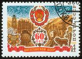 Stamp, macro — Foto Stock