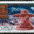 Stock Photo: Cosmic stamp, macro