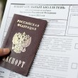 Presidential elections in Russia — Stock Photo #9334657