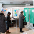Stock Photo: Presidential elections in Russia