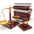 Stock Photo: Justice concept. Law, scale and gavel.