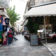 Stockfoto: Athens street with shops and restaurants