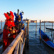Carnival of Venice - Foto Stock
