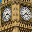 Big Ben Detail — Stock Photo