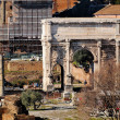 The Roman Forum, Rome, Italy - Stock Photo