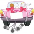 Just married car — Stock Vector