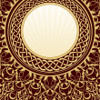 Gold vintage frame — Stock Vector #8553619