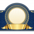 Royalty-Free Stock Imagem Vetorial: Label with circle frame and gold ribbon