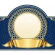 Royalty-Free Stock Vectorielle: Label with circle frame and gold ribbon