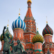 Stock Photo: The Most Famous Place In Moscow