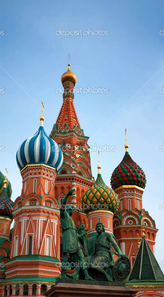 The Most Famous Place In Moscow, Saint Basil's Cathedral, Russia — Stock Photo #8231186