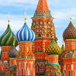 The Most Famous Place In Moscow — Stock Photo