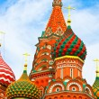 Stock Photo: Cupolas of Saint Basil's Cathedral on Red square
