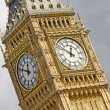 The Big Ben — Foto de Stock