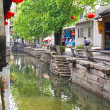 Royalty-Free Stock Photo: Canal in Luzhi, China
