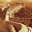 Great wall of Beijing, China — Stock Photo #8677349