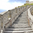 View of Great Wall — Stock Photo #8677404