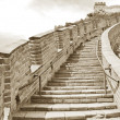 View of the Great Wall — Stock Photo #8677421