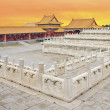 Royalty-Free Stock Photo: Beijing\'s Forbidden City