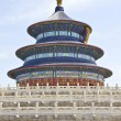 Temple of Heaven in China — Stock Photo