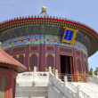 Temple of Heaven in a sunny day - Stock Photo