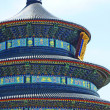 The Temple of Heaven, Beijing — Stock Photo