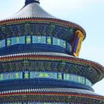The Temple of Heaven, Beijing — Stock Photo #8678351