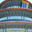 Hall of Prayer for Good Harvests, Temple of Heaven — Stock Photo