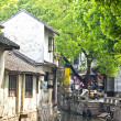 Village of Suzhou — Foto Stock
