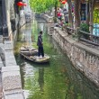 Canal in the village Luzhi — Stock Photo