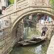 Suzhou, China — Stock Photo #8679606