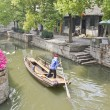 Water city of Suzhou — Stock Photo