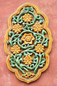Art detail in the Forbidden City. Beijing — Stock Photo