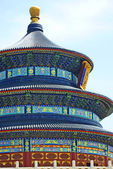 The Temple of Heaven, Beijing — Stock Photo