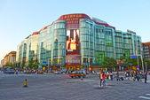 Nanjing Road in Shanghai — Stock Photo