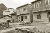 Poor houses in a village — Stok fotoğraf