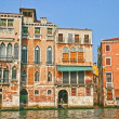 Houses in Venice, Italy — Stock Photo