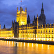 Parliament at night, London, England — Stock Photo