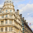 Buildings in the Parliament Street, London, UK — Stock Photo #8680801
