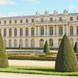Stock Photo: Palace de Versailles, France