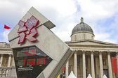Trafalgar Square prepared the Olympic Games — Stock Photo
