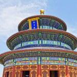 Temple of Heaven, Beijing — Stock Photo #9730910