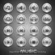 Vector music icons,for more music products please visit Our port — Stock Vector