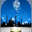 Arabic Islamic calligraphy eid mubarak  text With Mosque or Masj - Stock Vector