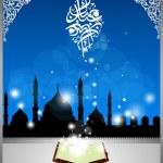 Arabic Islamic calligraphy eid mubarak text With Mosque or Masj — Stock Vector